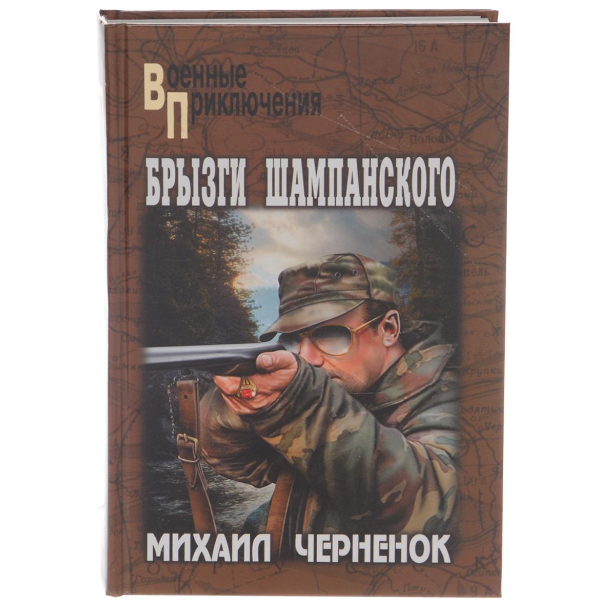 Черненкой в попку 3 фотография
