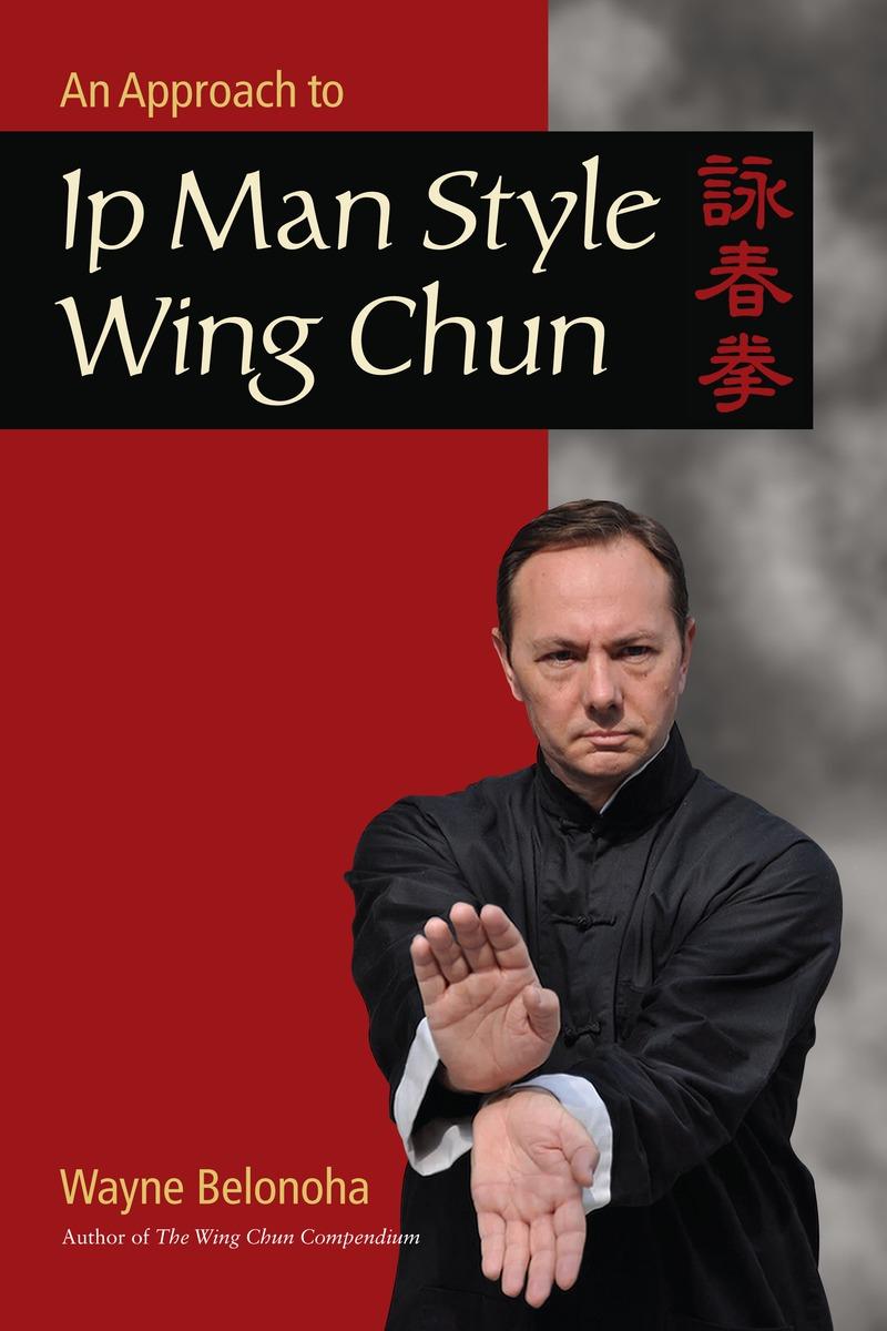 AN APPROACH TO IP MAN WING CHU ( 9781583949412 )