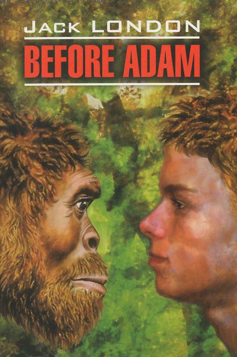 Before Adam / �� �����