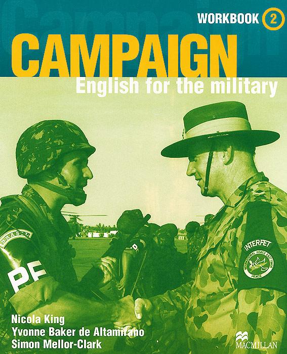 Campaign: Workbook: Level 2