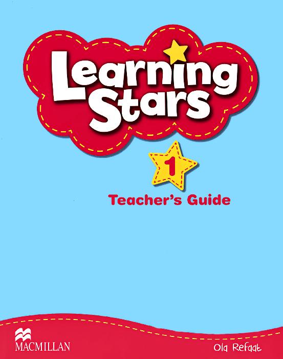 Learning Stars: Level 1: Teacher's Guide (+ DVD)
