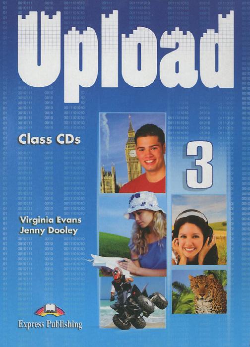 Upload 3: Class CDs (��������� �� 4 CD)