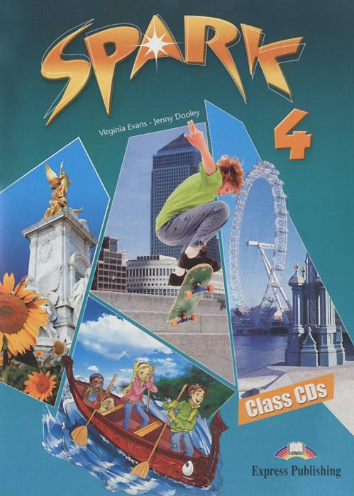 Spark 4: Class CDs (аудиокурс на 4 CD)