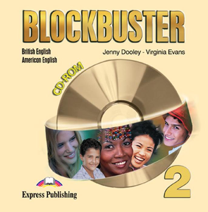 Blockbuster 2: British English: American English (аудиокурс на CD)