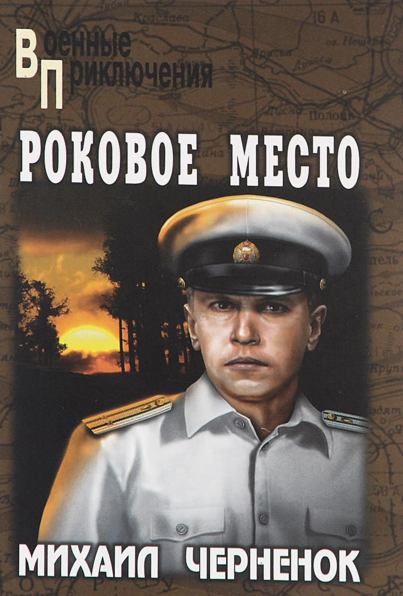 Черненкой в попку 8 фотография