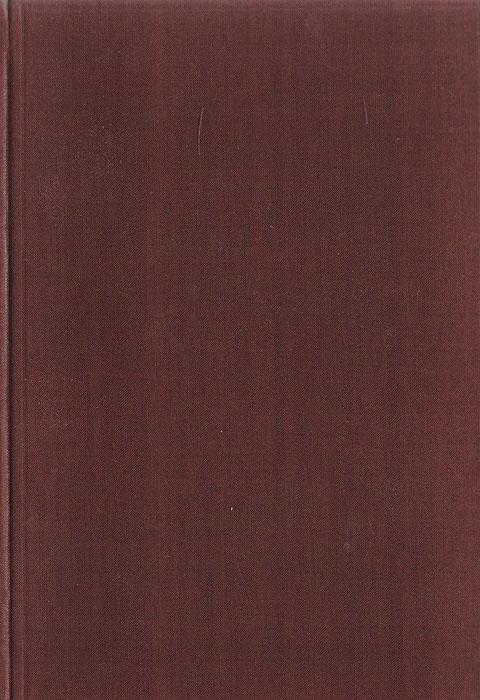 Русско-польский и польско-русский словарь. Часть вторая. Польско-русская