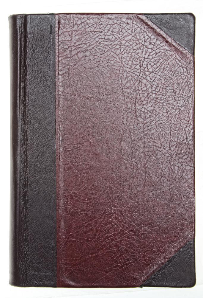 Религиозно-нравственные стихотворения, относящиеся к жизни Господа нашего Иисуса Христа