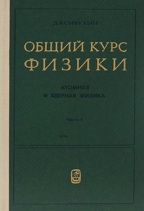 book Handbook of Offshore