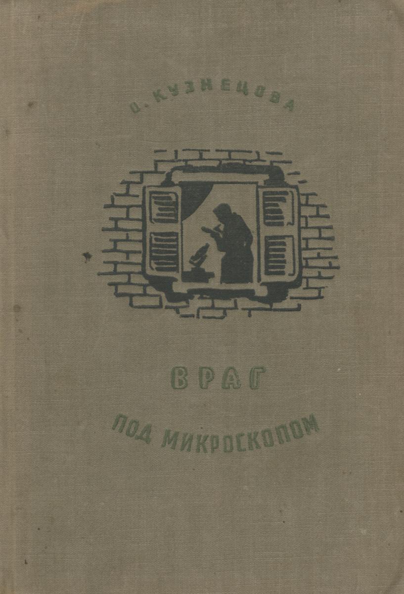 ���� ��� ����������� - �. ���������1��1��� ������ �������� ����� ����� ���������� ������ - ����� ������ ������ � ����������. ����������� ���� ���������� ������� � �� ����� ��� �� ��������. ������ ��������, ��� ��� ���������� ������������� - �����; �� ����� ������ ��� �������� ����������� � ����������� ���������. ��� ������ ���������� ������ �������� ������ ���������, ���������� ��� ����� ������ ������� ���������� ���� ���������� ���������� ��������. ������ ����� ������������� ������ ��������� ������� � ����������������� ��������� ������ ��������� � ���� ������ ��������� �� ���� ����� ����, ������������ �� ������ ������� ��������. ��� � 1 ����� 1886 ���� � ������ ���� � ������� ������������� 350 �������. � ������ ������� ��������� ������������ �������, �������� �������� ������ ���������. ������� �.���������� ��������� ����������� ������� XIX ���� � ��� �������������� ��������. ��� �������� ��������.