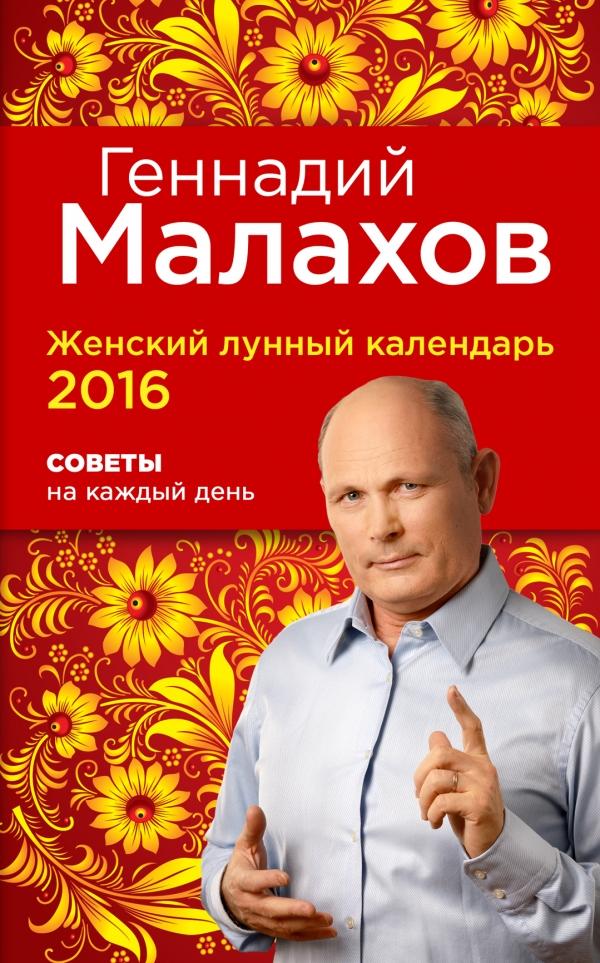 ������� ������ ��������� 2016. ������ �� ������ ����