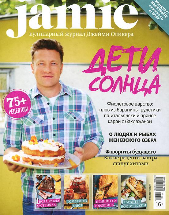 Jamie Magazine, №7-8(37), июль-август 2015 г.