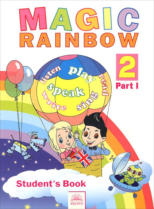 Magic Rainbow 2: Students Book: Part 1 / Волшебная радуга. Английский язык. 2 класс. Учебник. В 2 частях. Часть 112296407УМК Волшебная радуга / Magic Rainbow-2 предназначен для учащихся 2 класса (первый год обучения). Он является составной частью учебного курса английского языка Волшебная радуга / Magic Rainbow для 2-4 классов общеобразовательных учреждений. Учебник вводит второклассников в мир английского языка. Развитие речевых и общеучебных навыков осуществляется на разнообразном материале, соответствующем возрастным особенностям младших школьников. УМК Волшебная радуга / Magic Rainbow состоит из учебника, книги для учителя, рабочей тетради и аудио-приложения. Рекомендовано Министерством образования и науки Российской Федерации.