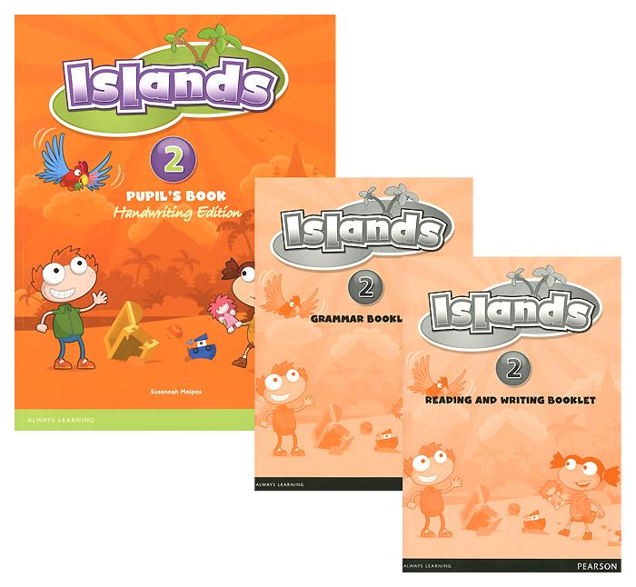 Islands: Level 2 (комплект из 3 книг)