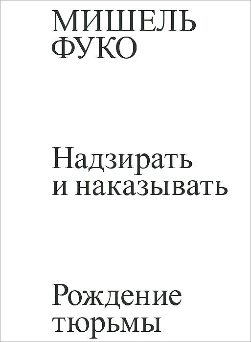 seksualno-ozabochenniy-chelovek