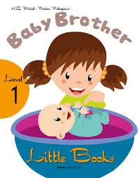 Baby Brother SB + СD R