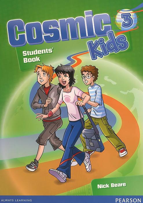 Cosmic Kids 3: Students' Book (+ CD-ROM)