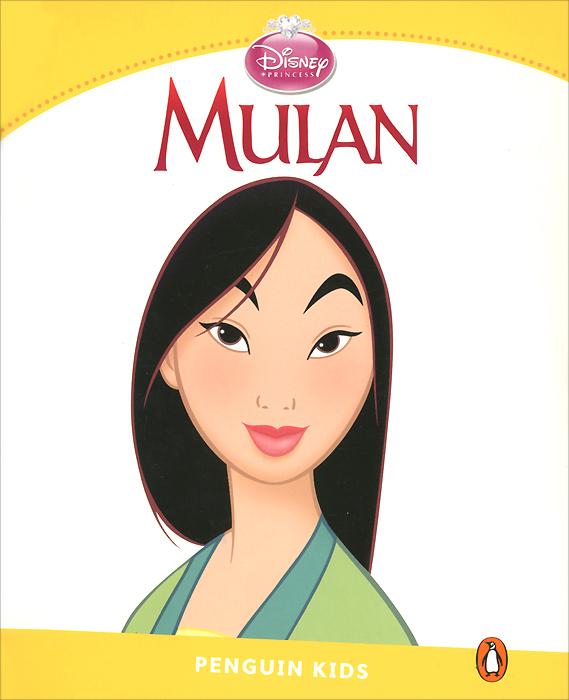 Mulan: Level 6
