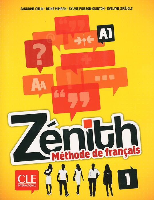 Zenith: Methode de francais 1: A1 (+ DVD)