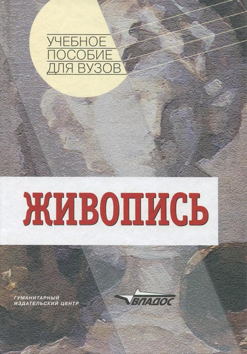 book международная