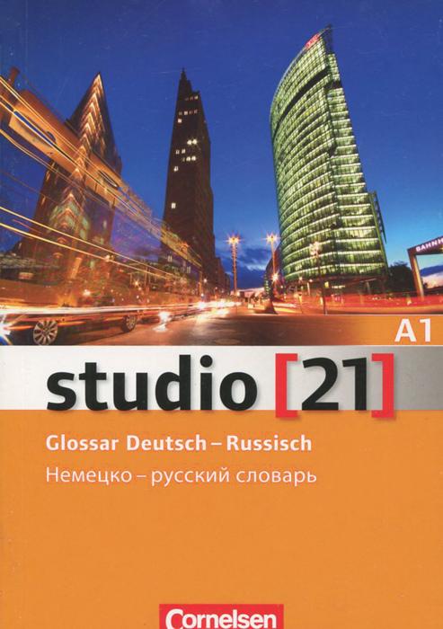 Glossar Deutsch-Russisch А1 / Немецко-русский словарь