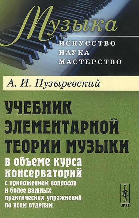 Теория множеств — Википедия