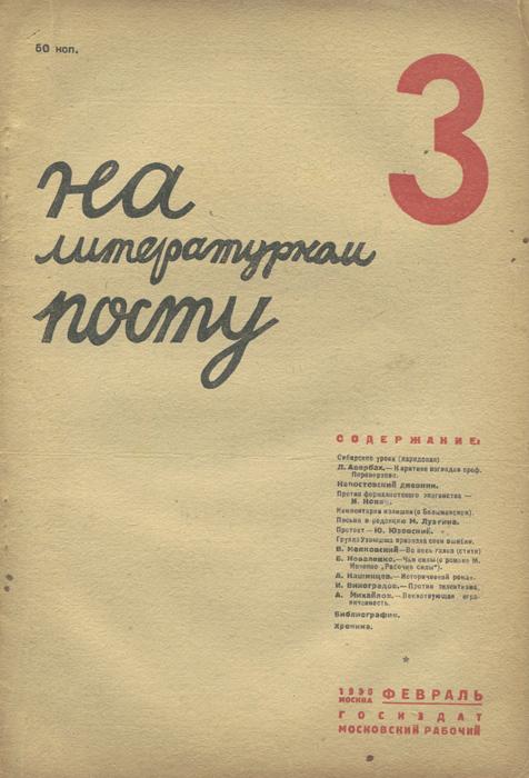�� ������������ �����, �3, ������� 19301��1����� ������� ���������� ���������, �������� �� � ��������� ���������. ������� ����������������� (������� �������� ����������� ������������� �����������������, ������ � �����������, ���������������� �����������, � �������������� � �������������� ������������� ����������������� � �������). ���� ������ ������������ ����������� � ��������� ��������� (������, ������, ������, ��������). ������� ������������ ��������. ������ ������������ ����� ����������������. ������� ������� ���������� ��� ����� ������ ������������ �������������. ������ ������� ��������� (� ������ ������� - ������ � ����). ������� ����������� ����������. ���������� � ��������� ��������������� ���������� �����. �������� ������������ ��������� ����������� ������������ ����� � ��������� �����������-��������������� ��������. ������� ������������ � ���������� ����� ���� � ������ �����. ������ ��� ��������� ��������� ������������������� ��������, �������� � �������, ������������� � �������� ������������ ���������...