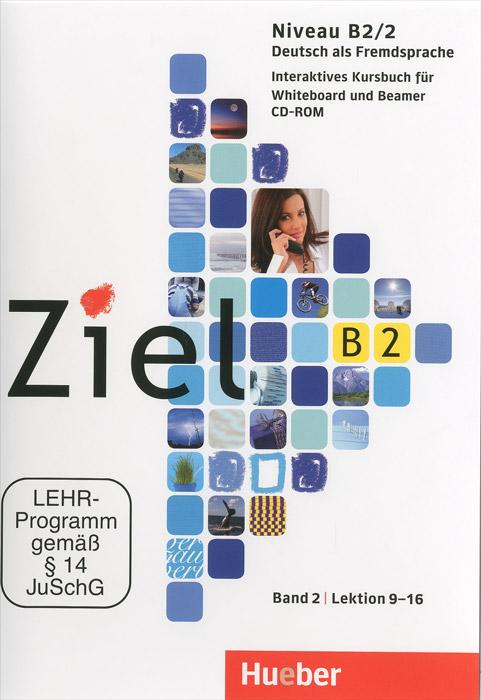Ziel B2: Kursbuch: Band 2: Lektion 9-16 (аудиокурс на CD-ROM)