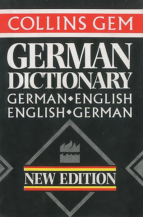 German dictionary: German-English: English-German (����������� �������)
