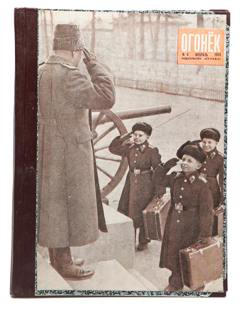 """Журнал """"Огонек"""" . Подшивка из выпусков №№ 1 - 8 за 1950 год"""