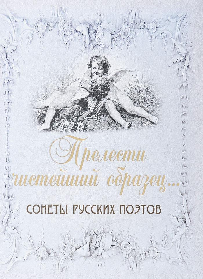 Русские натуральные прелести 20 фотография