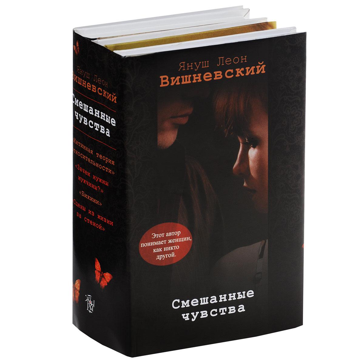 intimnie-uslugi-ukraina