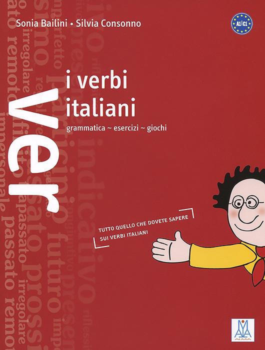 I Verbi Italiani: Grammatica, esercizi, giochi: A1/C1
