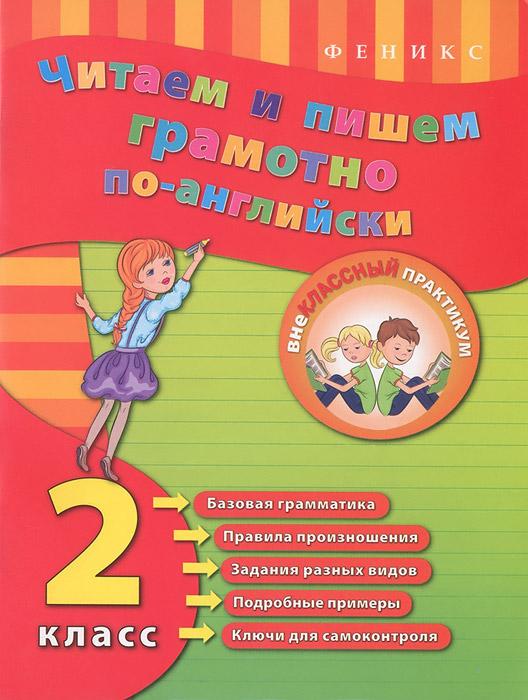 карневская on the way to success ключи