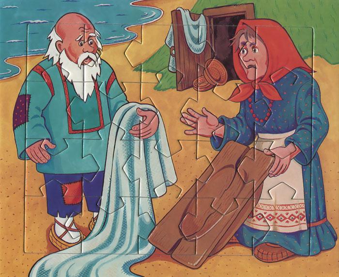 Сказка о рыбаке и рыбке. Игра-головоломка. Для детей от 5 лет