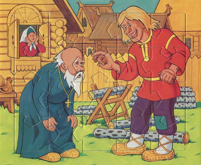 Сказка о попе и о работнике его Балде. Игра-головоломка. Для детей от 5 лет