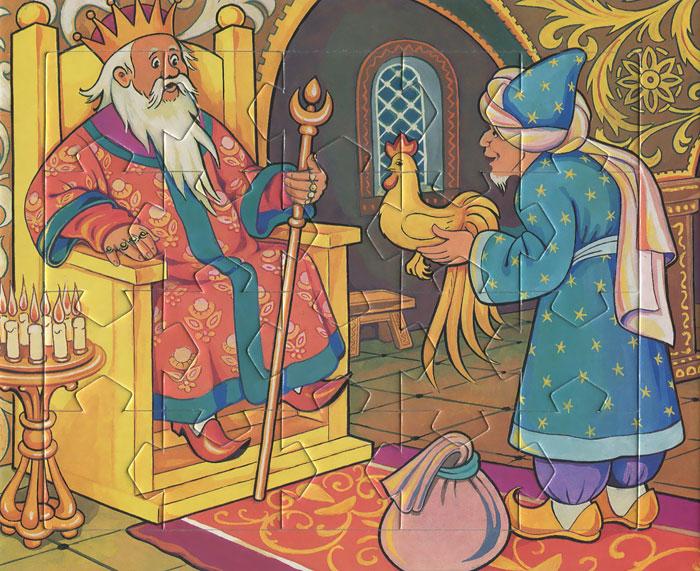 Сказка о золотом петушке. Игра-головоломка. Для детей от 5 лет