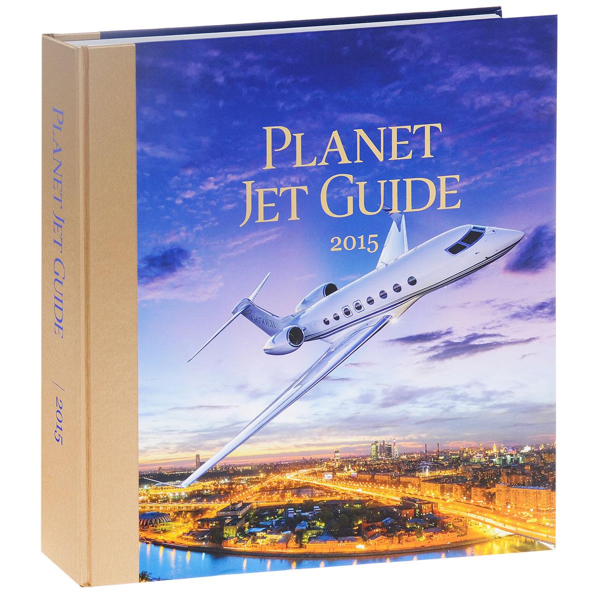 Planet Jet Guide 2015. Каталог самолетов и вертолетов бизнес-авиации