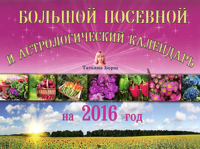������� �������� � ��������������� ��������� �� 2016 ���
