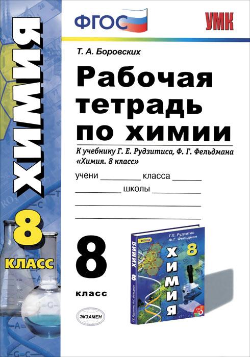 Учебник русского языка 5 класс ладыженской фгос читать онлайн