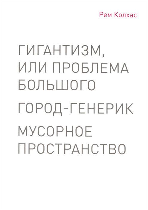 ���������, ��� �������� ��������. �����-�������. �������� ������������
