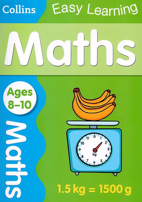 Maths: Age 8-10