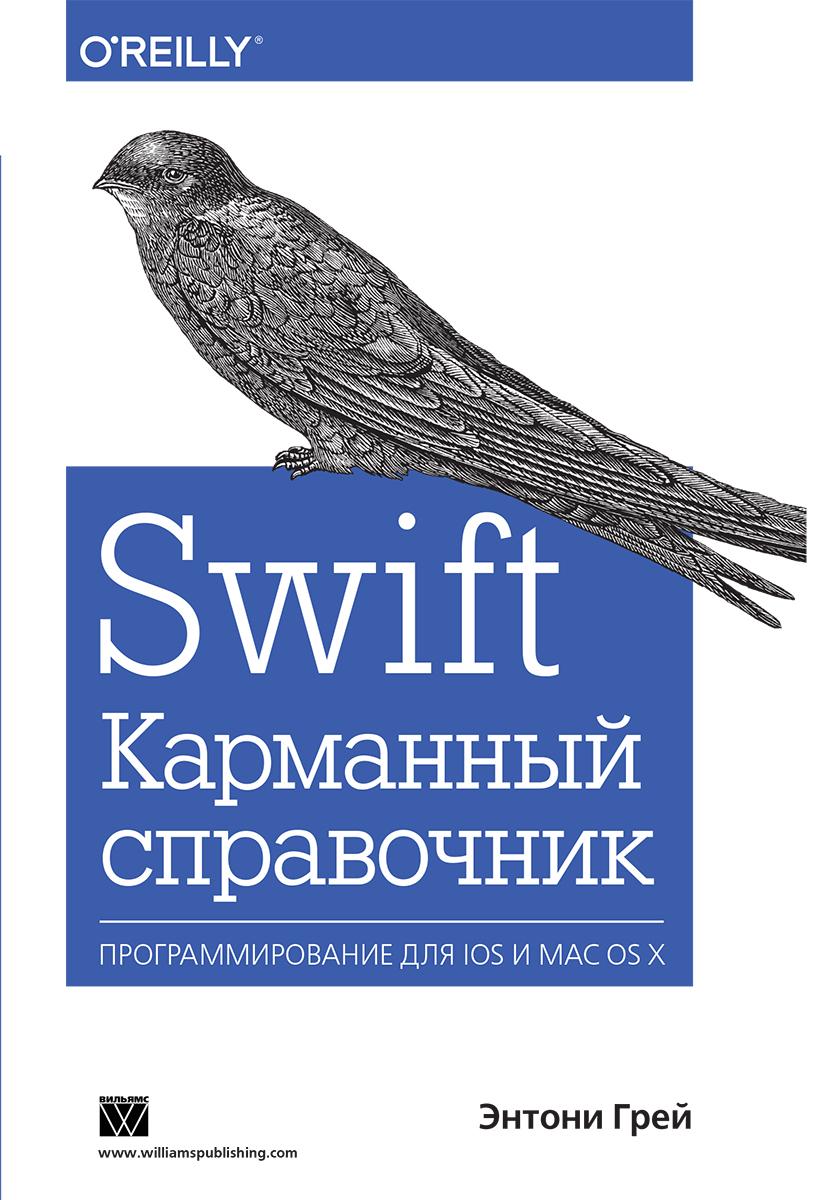 Swift. ��������� ����������
