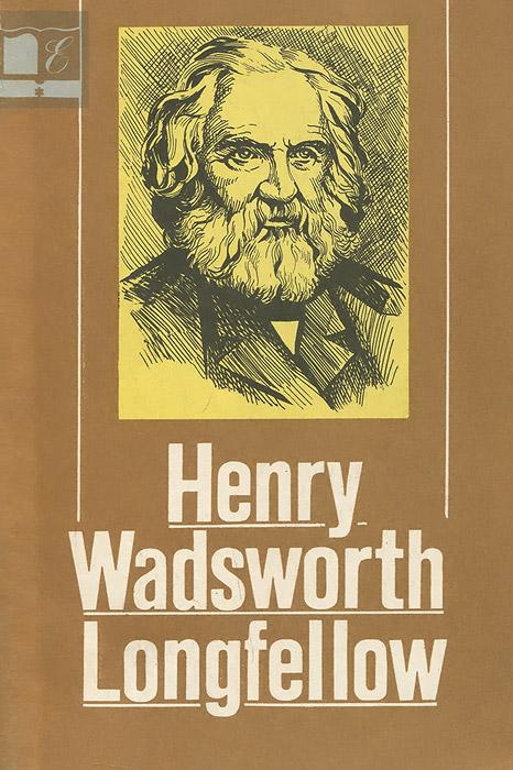Henry Wadsworth Longfellow / Генри Уодсворт Лонгфелло. Книга для чтения в 8 классе