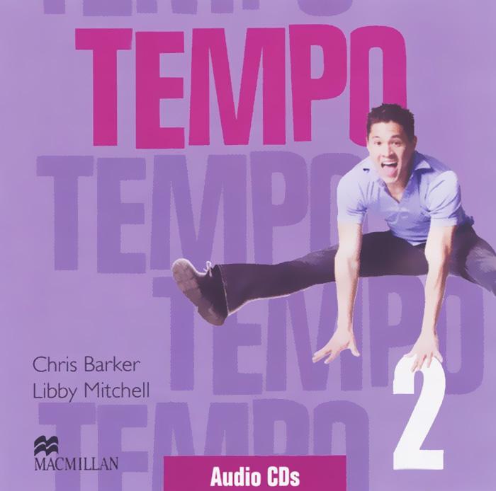 Tempo 2 (аудиокурс на 2 CD)