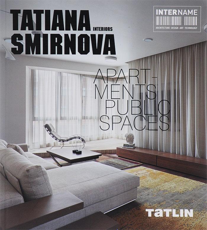 Tatlin, 2015. Татьяна Смирнова. Интерьеры