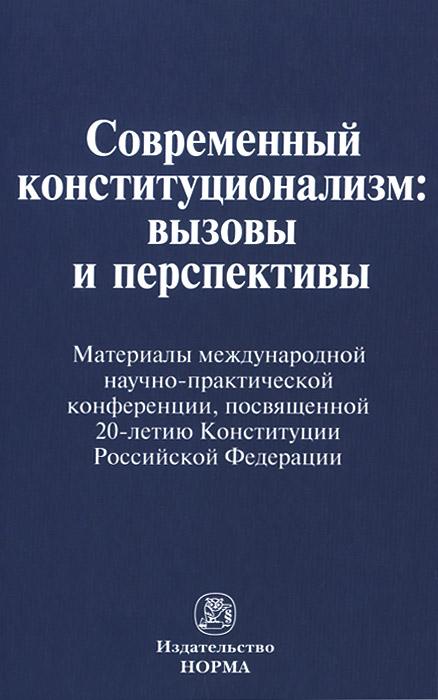 ПО «Межотраслевые правила по охране труда при