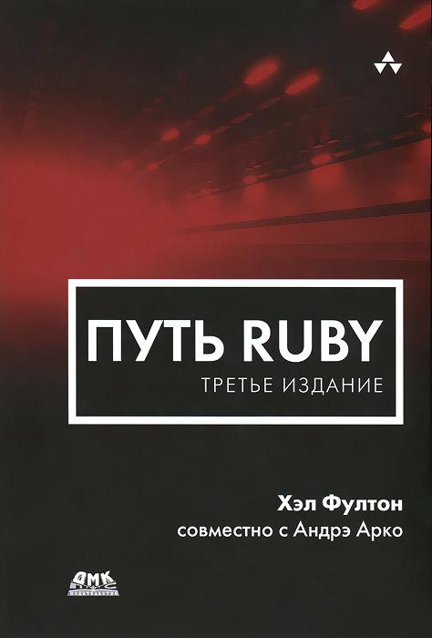 ���� Ruby