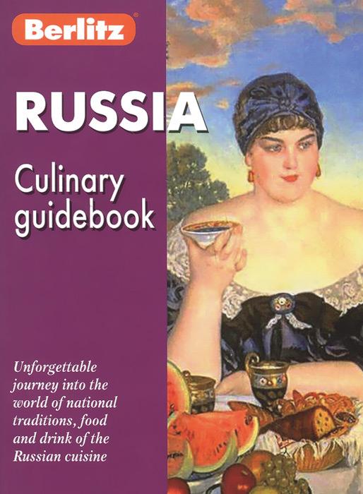 Russia: Culinary Guidebook