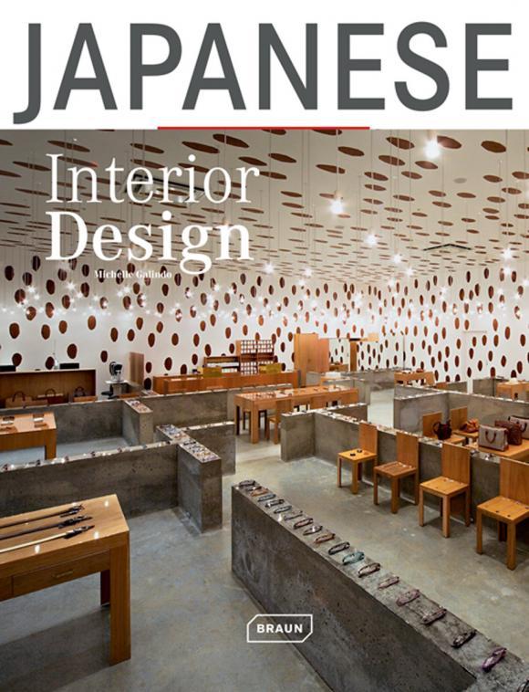 JapaneseInteriorDesign