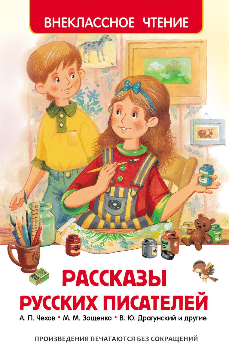 Русский инцєст рассказы 13 фотография